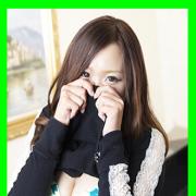 ひかる | Adjust-アジャスト-(北九州・小倉)