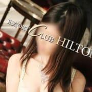 夢花 【ゆめか】 | ESCORT CLUB HILTON「ヒルトン」(中洲・天神)