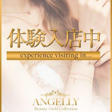 めい【キュンとする可愛さ】   ANGELLY(福岡市・博多)