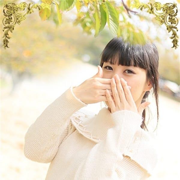 舞 花 [マイカ]【キレイ系スレンダー美女☆】 | Shining Box ~シャイニングボックス~(中洲・天神)