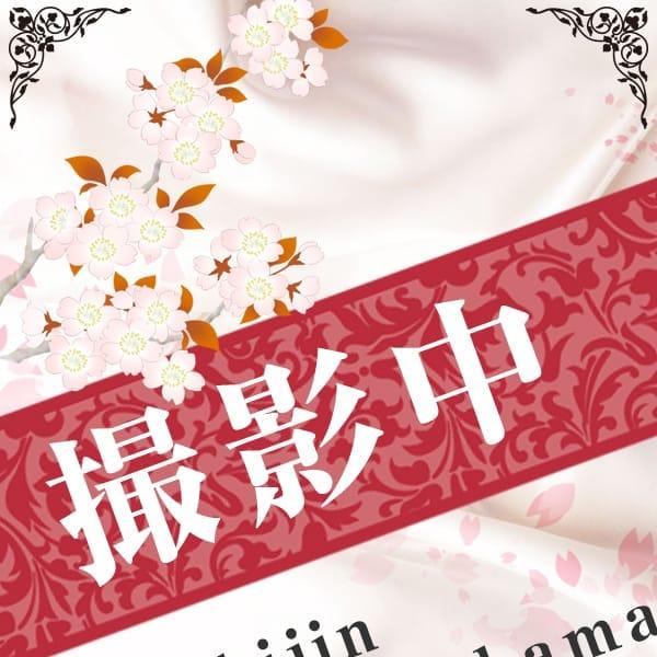 いずみ【色白美白の未経験妻】 | 華美人 新横浜店(横浜)