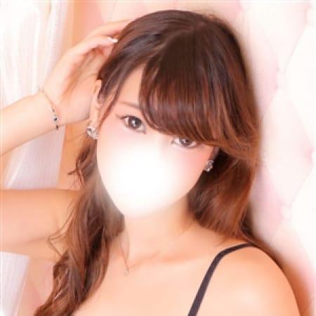 かなで【完全無欠の素人美少女】 | エロティカDX(横浜)