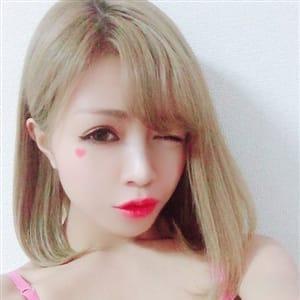 ねね【魅惑のパイパンGAL】 | エロティカDX(横浜)