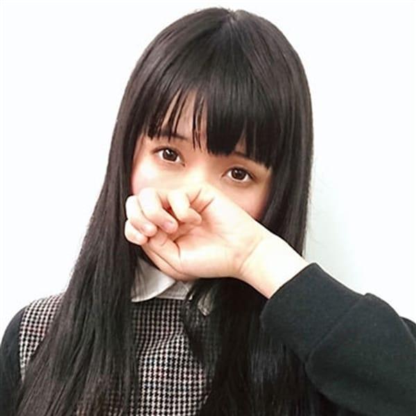 あきな【☆清楚系黒髪美少女☆】 | 横浜西口シンデレラ(横浜)