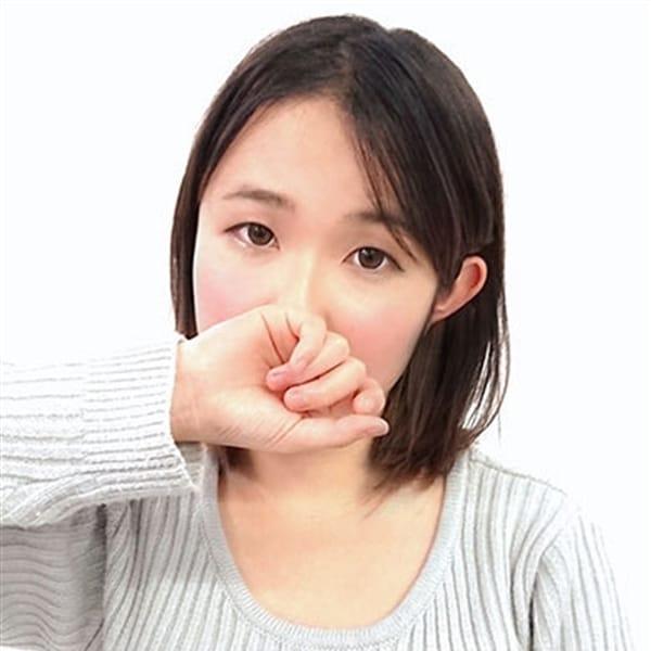 にこ【ロリ・妹系美少女☆】 | 横浜西口シンデレラ(横浜)
