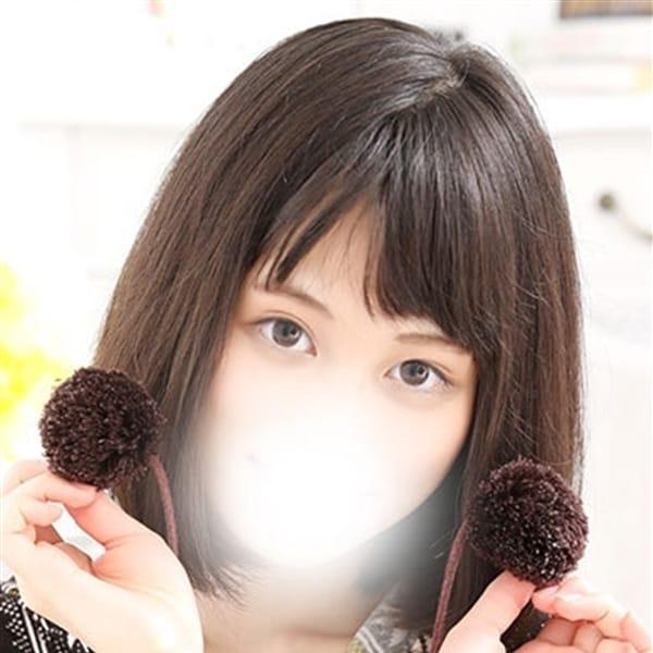 くう【処女の黒髪清楚☆女子大生】 | 横浜西口シンデレラ(横浜)