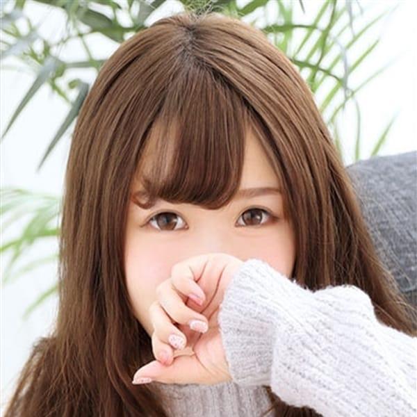 しおん【ふんわり癒し系美少女】 | 横浜西口シンデレラ(横浜)