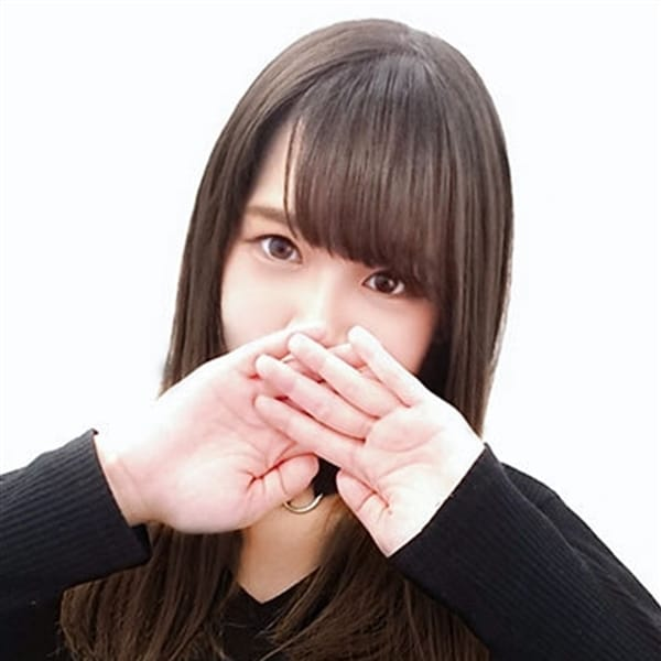 まりあ【ピチピチお肌の10代美少女♪♬】 | 横浜西口シンデレラ(横浜)