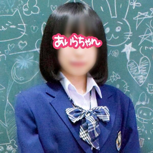 あいらちゃん【超ウブなリアル18歳】   横浜オナクラJKプレイ(横浜)