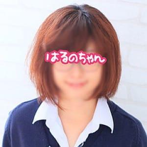 はるのちゃん【ラブラブパワー発動~♪】 | 横浜オナクラJKプレイ(横浜)