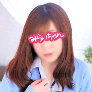 みらいちゃん【透明感あるロリ系美少女】 | 横浜オナクラJKプレイ(横浜)