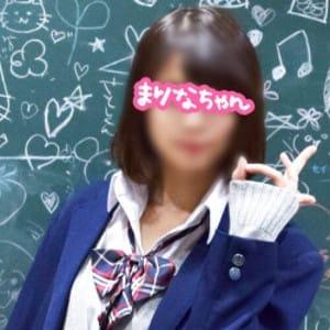 まりなちゃん【素人ベイビーの美形可愛い系♪】 | 横浜オナクラJKプレイ(横浜)