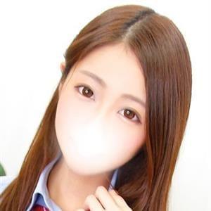 あまね | それいけヤリスギ学園~舐めたくてグループ横浜校~(横浜)