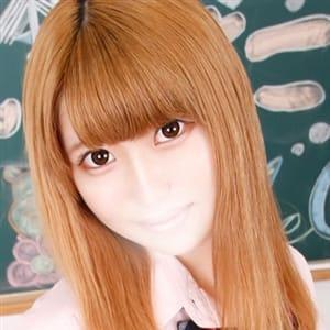 ありな【モデル系美少女】 | それいけヤリスギ学園~舐めたくてグループ横浜校~(横浜)