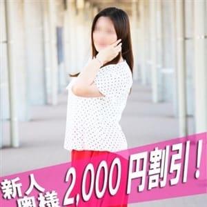 かなめ【ふんわりFカップがたまり...】 | 奥様鉄道69 神奈川店(横浜)