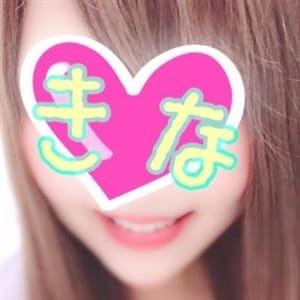 きな | JUVERY(宇都宮)