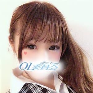 緋咲るい【清楚系S級萌え美少女♪】 | 宇都宮OL委員会(宇都宮)