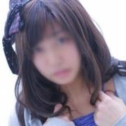 ひかる | I WISH(上野・浅草)