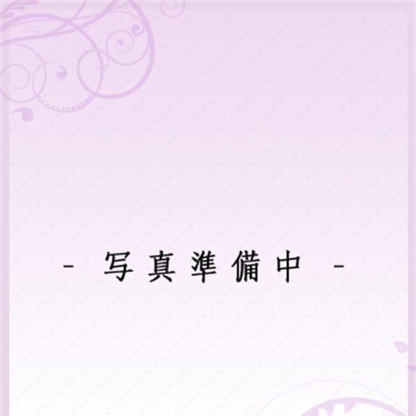 橋本【エロさ満点のBODY】 | あいしゃどう(鶯谷)