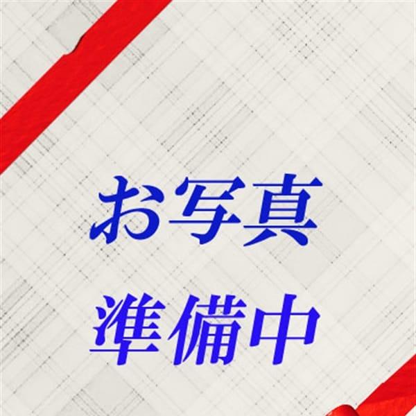 新田【貴男を虜にする事間違いなし!】 | 紫陽花(あじさい)(大塚・巣鴨)