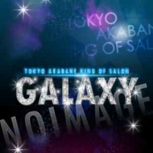矢野【☆クールビューティ☆】 | 赤羽GALAXY(池袋)