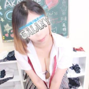 筒香【☆黒髪現役女子大生☆】 | 赤羽GALAXY(池袋)