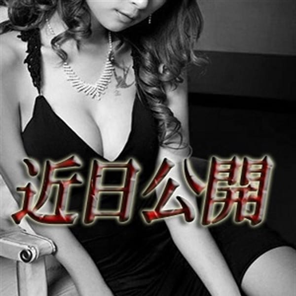 エロティック美人 ゆき【品のある美人がエロい】 | AVALON(広島市内)