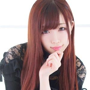 ふうか【絶対的美少女宣言!】 | okini立川(立川)