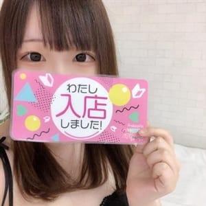 ゆつき【18さい純白美少女】 | okini立川(立川)