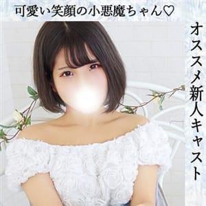 ふうこ【可愛い笑顔の小悪魔ちゃん♡】 | okini立川(立川)