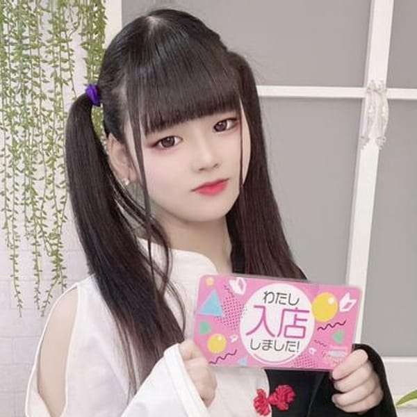 しゅり【完全未経験18歳ロリっ子♡】   okini立川(立川)