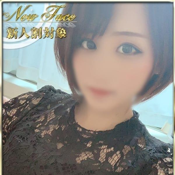 いすず◆澄んだ瞳が美しい【ルックス抜群!】 | 美 STYLE(ビ スタイル)(名古屋)