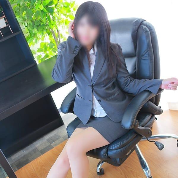 愛沢 かれん【S級スレンダー美人】 | ぶっかけ服射カンパニー ブカチョハイパー(新大阪)