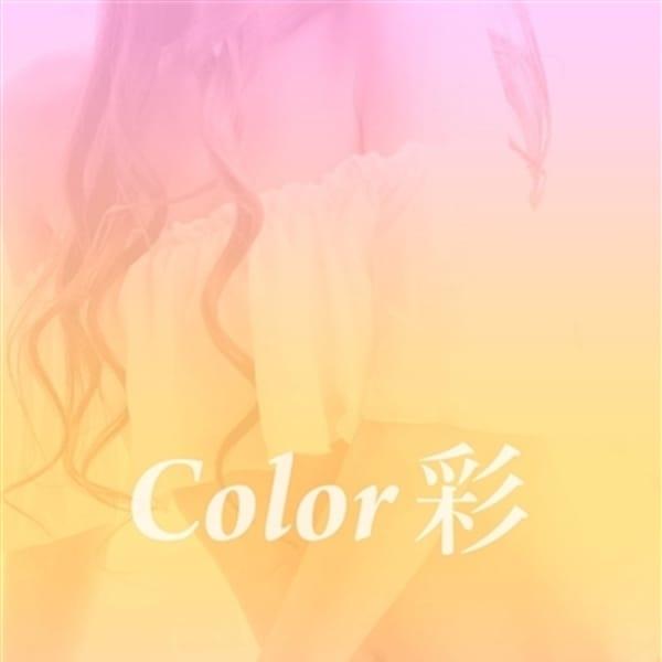 新人★ゆり【☆百合のお花が似合う女の子☆】 | Color 彩(松本・塩尻)