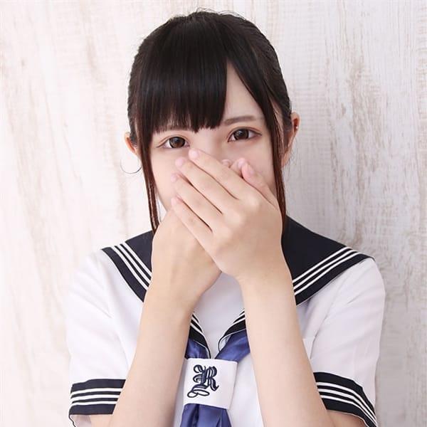 しおり | コスパラ(梅田)