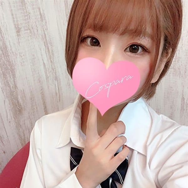 りお【とにかく可愛い女の子】 | コスパラ(梅田)