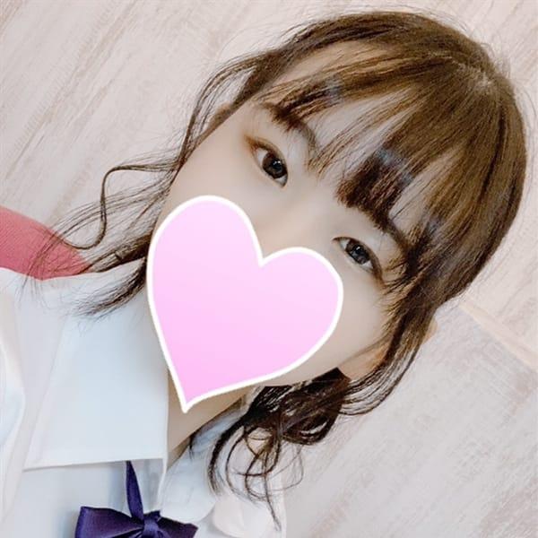ひなた | コスパラ(梅田)