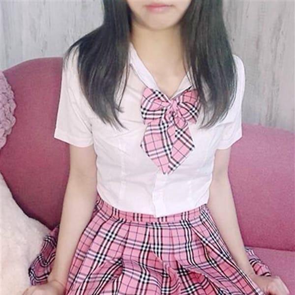 るい | コスパラ(梅田)