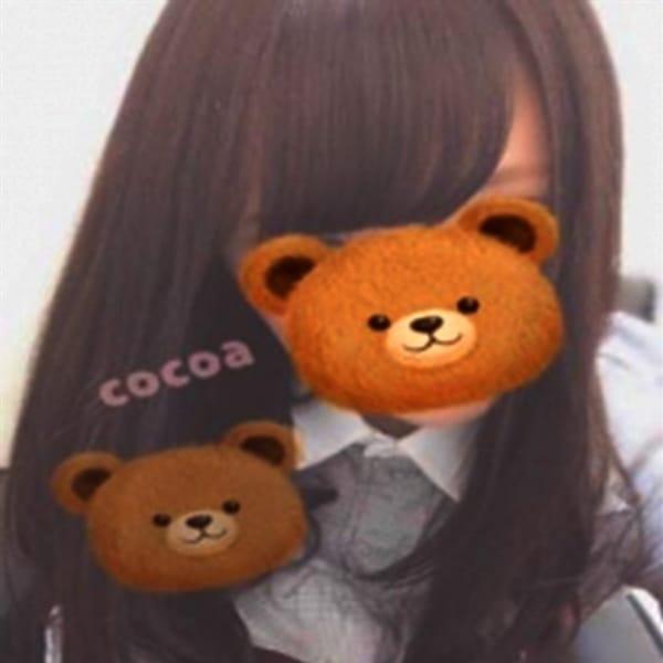ここあ | コスパラ(梅田)
