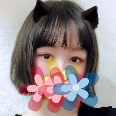 ゆい【エッチなことが大好き☆】 | 放課後クンニ倶楽部(仙台)