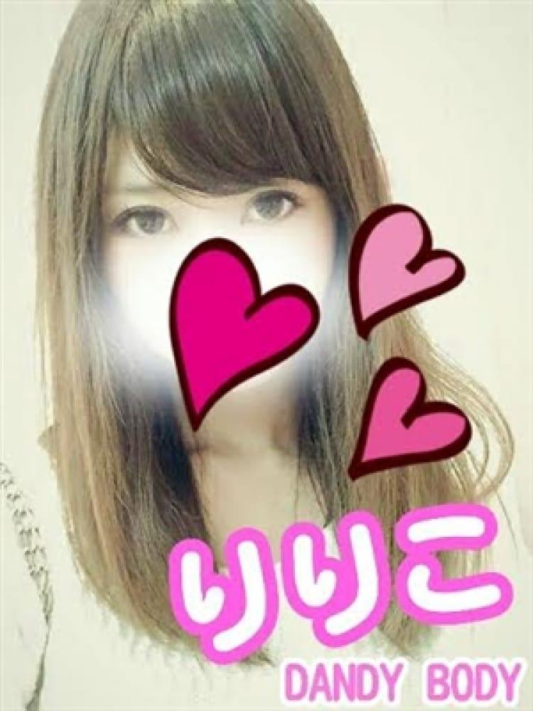 「Thank   you」02/22(木) 05:21 | りりこ先生の写メ・風俗動画