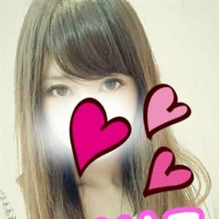 りりこ先生【超激カワガール☆】 | ダンディボディ(仙台)