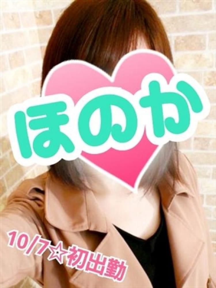 「こんばんは」10/16(月) 22:42   ほのか先生の写メ・風俗動画