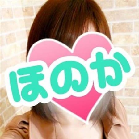 ほのか先生【業界初挑戦18才】 | ダンディボディ(仙台)