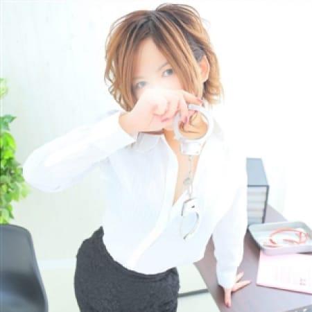 ゆうな先生【エロいEカップ新人】 | ダンディボディ(仙台)