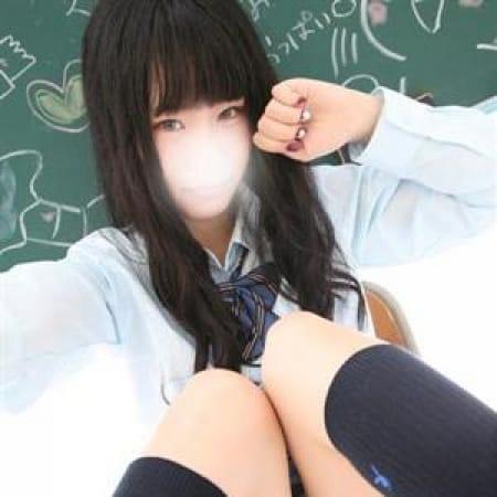 めもり★小柄で美少女♪ | デリっ娘(仙台)