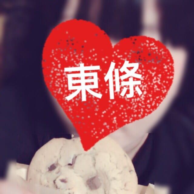 「ありがとーーう!」10/27(金) 21:32   東條のぞみの写メ・風俗動画
