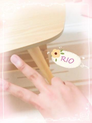 「お礼」09/29(火) 23:39 | りおの写メ・風俗動画