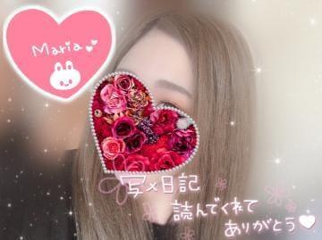 「GM❤」09/30(水) 10:21 | 一ノ瀬まりあの写メ・風俗動画