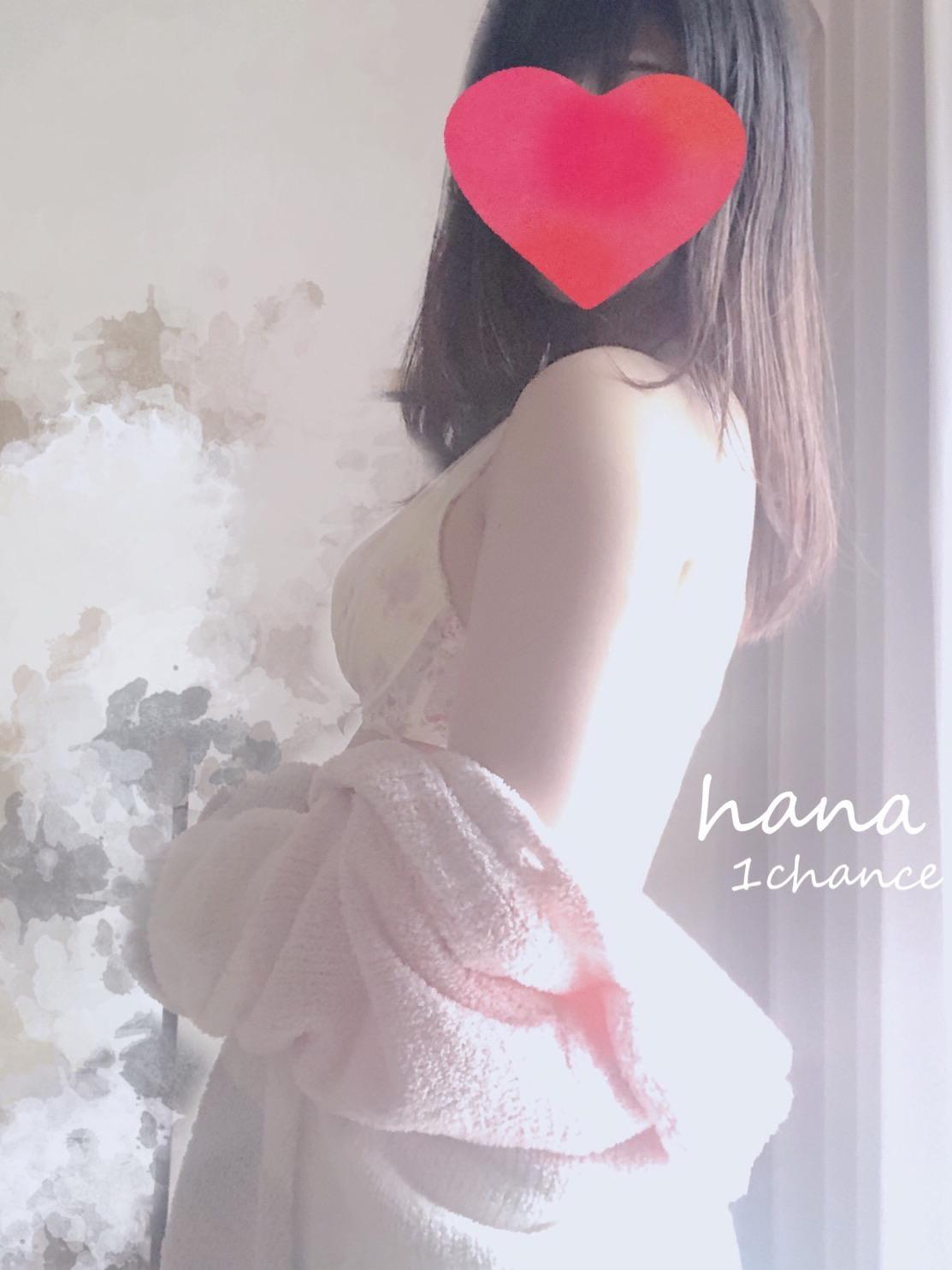 「ハルノブさんクチコミありがとう〜*」10/01(木) 03:36 | はなの写メ・風俗動画
